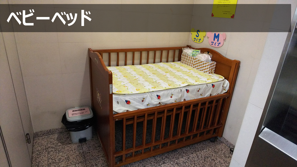 store_13_babybed